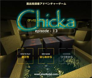 Chicka-13