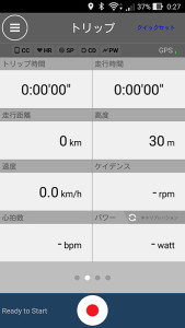 CATEYE CYCLINGの画面