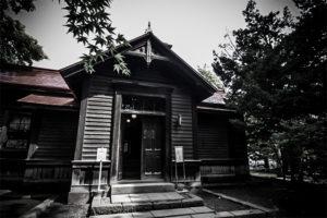 札幌市有形文化財 清華亭